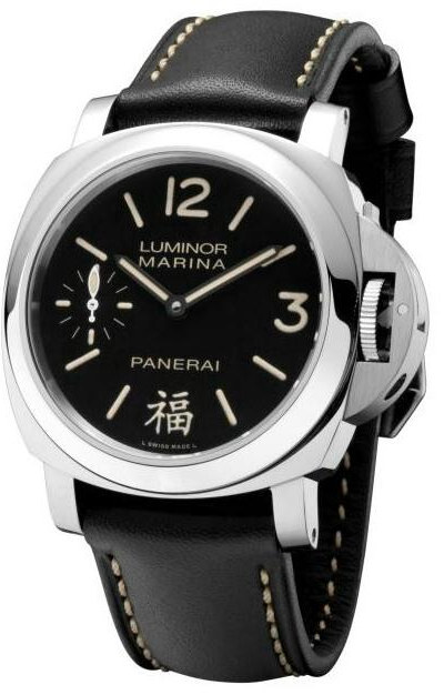 replique montre pas cher Panerai Luminor Marina PAM366 China edition