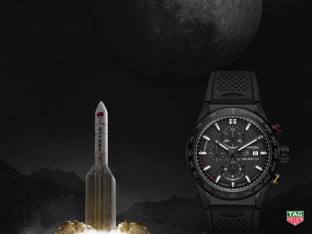 replica montre de luxe TAG Heuer Carrera Calibre Heuer 01 China Lunar Exploration Program Special Edition